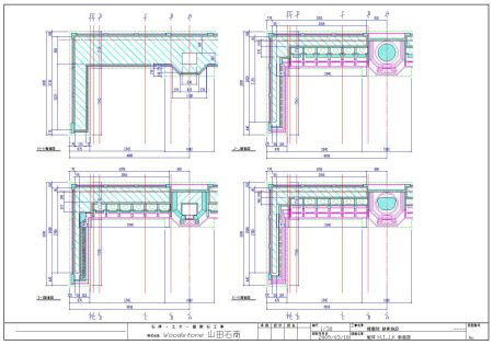 施工例 横断面図