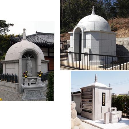 http://www.woodstone.co.jp/img/03_ossuary/mini_dome.jpg
