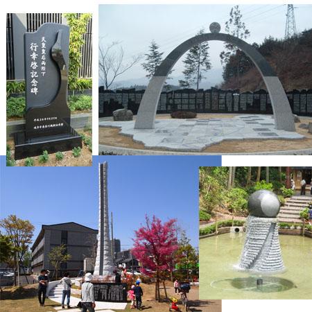 http://www.woodstone.co.jp/img/04_monument/monument.jpg